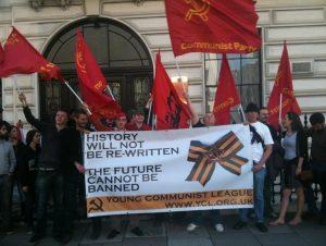 Young Communist League condemns EU's anti-communist legislation