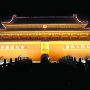 Revisiting Mao Zedong After 120 Years