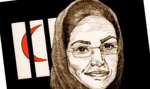Iran: Free Bahareh Hedayat!