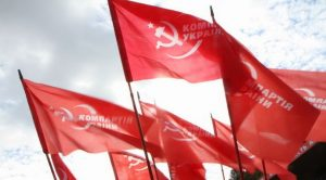 Statement of Communist Party of Ukraine on Explusion from Parliament