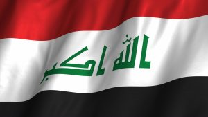 Iraq: on the Dissecting Table of Imperialism