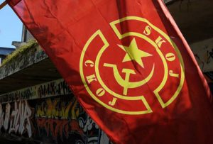WFDY Statement in Solidarity with League of Communist Yugoslav Youth (SKOJ)