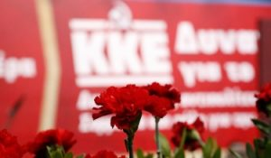Congratulations to the Greek Communist Party (KKE) and Youth
