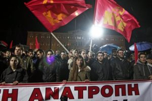 Greek Communists (KKE) Call to Reject the Anti-People Agreement
