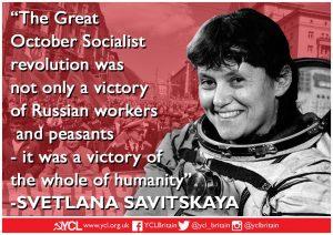 International Women's Day:  Svetlana Savitskaya