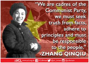 International Women's Day: Zhang Qinqui